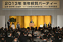 Prime Minister Shinzo Abe addresses a new year party