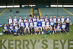 The UL team who beat Kerry in the Munster GAA Waterford Crystal Hurling Cup at Austin Stack on Sunday.