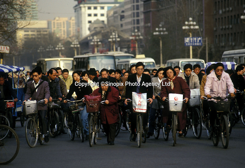 Local people and their bicycles in Beijing, China.