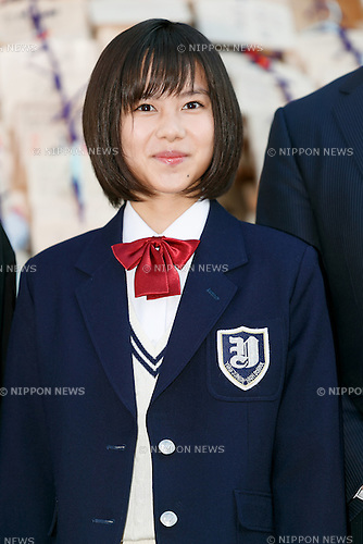 Actress Risaki Matsukaze attends a special Kit Kat event to encourage Japanese students for the next school entrance exams, at Yushima Tenjin Shrine on January 12, 2017, Tokyo, Japan. Nestle's Kit Kat product is popular with students because its pronunciation in Japanese sounds like ''Kitto Katsu'' which means ''surely win''. Every year Japanese students tie hand-written wishes and messages at the shrine, wishing for luck in passing entrance exams to high school and colleges. The Yushima Tenjin Shrine is dedicated to the god of learning. (Photo by Rodrigo Reyes Marin/AFLO)