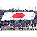 April, 29th 2002 : Tokyo, Japan - Japan Fans with a large Japanese  flag at Tokyo's National Stadium during the 2002 KIRIN Challenge Cup : Japan VS Slovakia. (Photo by Kentaro Aoyama)