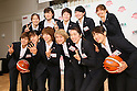 Japan Basketball Association announces women's squad for Rio 2016 Olympic Games