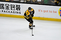 June 6, 2019: Boston Bruins center Charlie Coyle (13) warms up before game 5 of the NHL Stanley Cup Finals between the St Louis Blues and the Boston Bruins held at TD Garden, in Boston, Mass. The Blues defeat the Bruins 2-1 in regulation time. Eric Canha/CSM