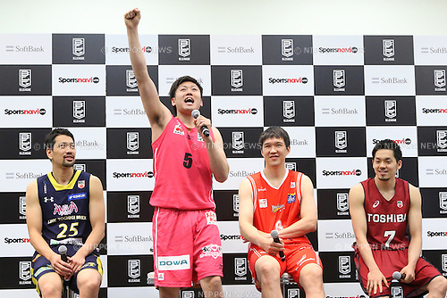 (L-R) <br /> Takatoshi Furukawa (Brex), <br /> Shigehiro Taguchi (Happinets), <br /> Atsuya Ota (Neophoenix), <br /> Ryusei Shinoyama (Brave Thunders), <br /> JUNE 10, 2016 - Basketball : <br /> B.LEAGUE chairman Masaaki Okawa and players <br /> attend the press conference <br /> to announce the opening day and schedule of the 2016-2017 season in Tokyo, Japan. (Photo by AFLO SPORT)