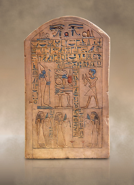 Ancient Egyptian limestone funerary stele of Ipepi with his wife, mother and sister in front of Osiris. Middle Kingdom, 11th Dynasty, 2120-1980 BC. Neues Museum Berlin Cat No: AM 24031.