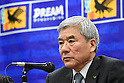 Japan Dismisses Coach Javier Aguirre