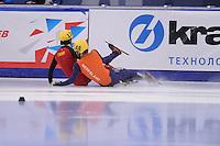 "SHORT TRACK: MOSCOW: Speed Skating Centre ""Krylatskoe"", 15-03-2015, ISU World Short Track Speed Skating Championships 2015, Semifinals 1000m Men, Sjinkie KNEGT (#148 | NED), Jingnan SHI (#114 | CHN), ©photo Martin de Jong"