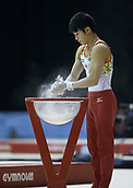 21st March 2018, Arena Birmingham, Birmingham, England; Gymnastics World Cup, day one, mens competition; Shogo Nonomura (JPN) chalks up his hands before he starts the Horizontal Bar during the competition