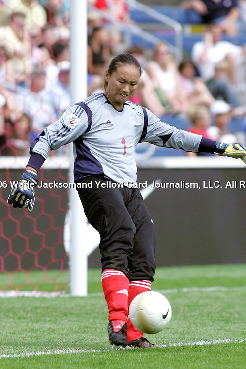 27 August 2006,  Han Wenxia (CHN) goalie puts the ball back into play.  The USA Women's National Team defeated China by a score of 4-1 in an international friendly match at Toyota Park, Bridgeview, Illinois.