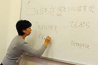 Corso di giapponese.Japanese course.Insegnante Keiko Ishida.L' Università popolare di Roma si occupa della formazione permanente degli adulti. Fondata il 30 marzo 1987.Popular University of Rome is responsible for the adults education.Founded March 30 1987...