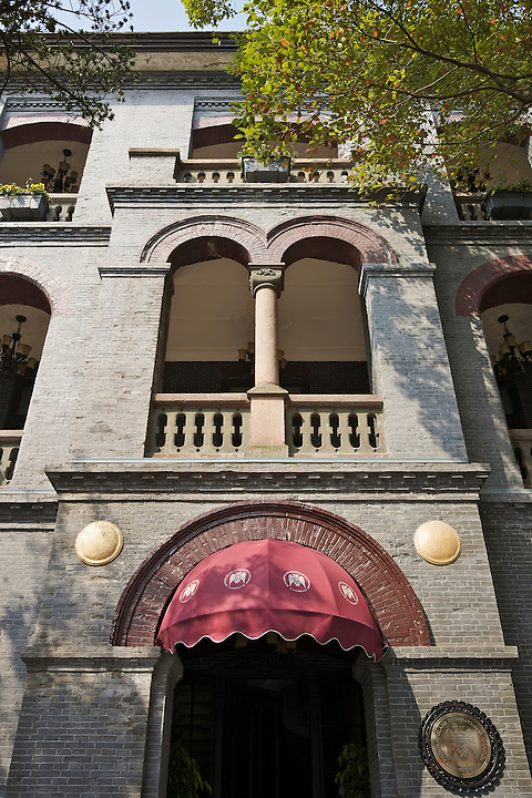 Above The Entrance To The Consulate In Wenzhou (Wenchow).   Built In 1894.<br /> <br /> (Update June 2018: Sadly the building is now closed and is in very poor condition.)