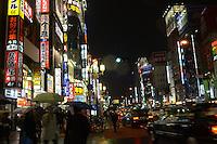 Yasukunidori (Yasukuni-dori) avenue in Shinjuku, Tokyo