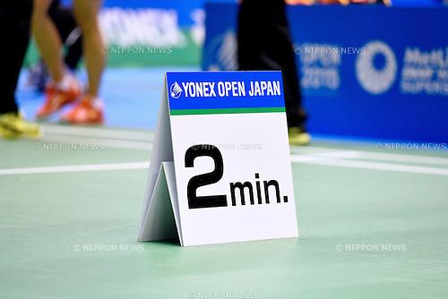 General view, <br /> SEPTEMBER 9, 2015 - Badminton : <br /> Yonex Open Japan 2015 <br /> at Tokyo Metropolitan Gymnasium, Tokyo, Japan. <br /> (Photo by AFLO SPORT)
