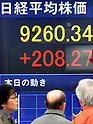 Tokyo Stocks Rose Sharply with Nikkei Average