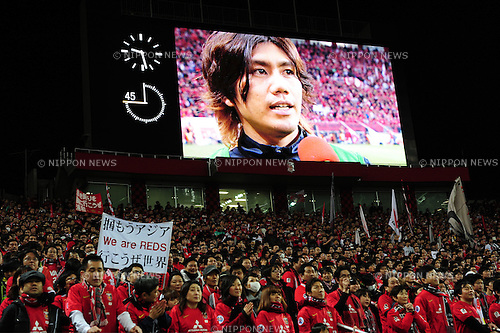Yosuke Kashiwagi (Reds),.MARCH 12, 2013 - Football / Soccer :.The screen shows Yosuke Kashiwagi of Urawa Reds giving an interview as Urawa Reds fans listen to him after the AFC Champions League Group F match between Urawa Red Diamonds 4-1 Muangthong United at Saitama Stadium 2002 in Saitama, Japan. (Photo by AFLO)