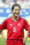 1 August 2004: Pu Wei. The United States defeated China 3-1 at Rentschler Field in East Hartford, CT in an women's international friendly soccer game..