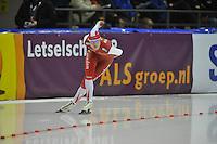 SCHAATSEN: HEERENVEEN: 27-12-2013, IJsstadion Thialf, KNSB Kwalificatie Toernooi (KKT), 3000m, Marije Joling, ©foto Martin de Jong