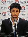 Yu Darvish (Rangers), AUGUST 12, 2013 - MLB : Yu Darvish of Rangers attends a press conference after the MLB game between the Texas Rangers and the Houston Astros at Minute Maid Park in Houston, Texas, United States. (Photo by AFLO)