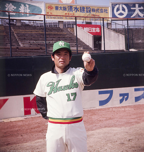 Yutaka Enatsu (Hawks), 1977 - Baseball : Yutaka Enatsu of Nankai Hawks in Japan. (Photo by Katsuro Okazawa/AFLO).