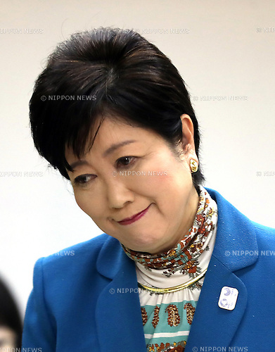 January 20, 2017, Tokyo, Japan - Tokyo Governor Yuriko Koike leaves a press conference at the Tokyo Metropolitan Government office in Tokyo on Friday, January 20, 2017. Koike said Tokyo government will review the citizen's lawsuit against former Governor Shintaro Ishihara who made a decision to relocate the fish market from Tsukiji to Toyosu where toxic chemicals were found in groundwater.   (Photo by Yoshio Tsunoda/AFLO) LWX -ytd-