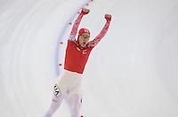 SPEEDSKATING: SOCHI: Adler Arena, 21-03-2013, Essent ISU World Championship Single Distances, Day 1, 1500m Men, Denis Yuskov (RUS), © Martin de Jong