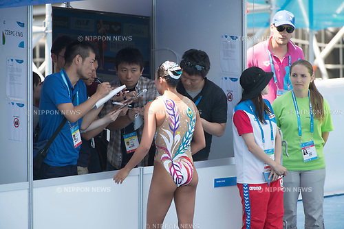 Yukiko Inui (JPN),<br /> JULY 19, 2017 - Synchronized Swimming :<br /> Yukiko Inui of Japan is interviewed by the press after performing in the Women's Solo Free Routine Final round during the 17th FINA World Championships 2017 Budapest at City Park - Varosliget Lake in Budapest, Hungary. (Photo by Enrico Calderoni/AFLO)