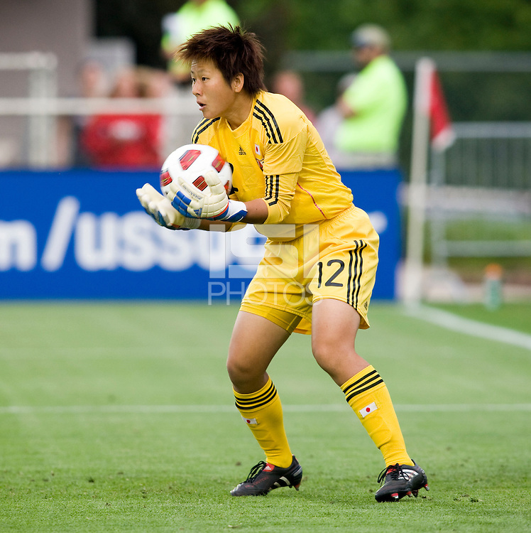Ayumi Kaihori. The USWNT defeated Japan, 2-0,  at WakeMed Soccer Park in Cary, NC.