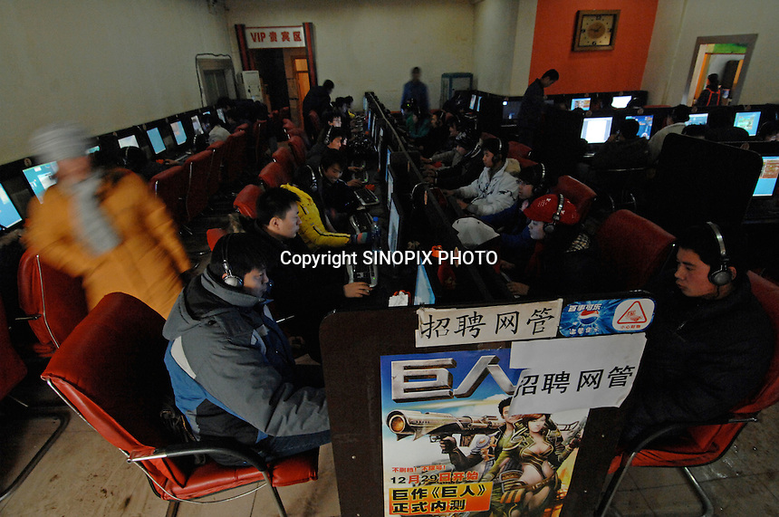 "A popular gaming center advertises the latest version of the online game called ""Hugeman"" in Xingtai City, Hubei Province, China..23 Jan 2008"