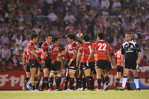 Japan team group (JPN), <br /> MAY 30, 2014 - Rugby : <br /> Rugby test match <br /> between Japan 33-14 Samoa <br /> at Prince Chichibu Memorial Stadium in Tokyo, Japan. <br /> (Photo by YUTAKA/AFLO SPORT) [1040]