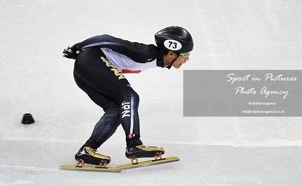 kazuki Yoshinaga (JPN, 73). Short track. Gangneung ice arena. Pyeongchang2018 winter Olympics. Gangneung. Republic of Korea. 10/02/2018. ~ MANDATORY CREDIT Garry Bowden/SIPPA - NO UNAUTHORISED USE - +44 7837 394578