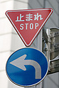 English added to Japanese traffic signs ahead of 2020 Olympics