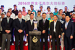 (First row from left to right) Michael Wood, Iain Roberts, Zhang Xiao Ning, T.K. Pen, Xu JIain Ping, JIaing Da Wei, at the Opening Ceremony during World Ladies Championship 2016 on 09 March 2016 at Mission Hills Olazabal Golf Course in Dongguan, China. Photo by Victor Fraile / Power Sport Images