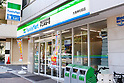 Convenience store jointly operated by FamilyMart and Don Quijote