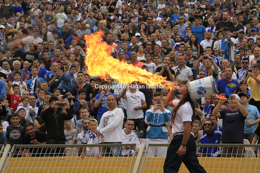 Halftime activities at the Israel vs Portugal World Cup 2014 qualification game