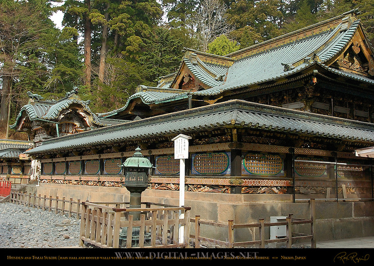 Honden Main Hall Karamon Arched Gable Gate Tozai Sukibe Roofed Transparent Wall Honsha Central Shrine Nikko Toshogu Shrine Nikko Japan