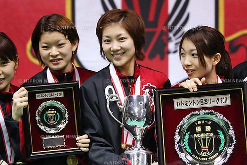 (L to R) Ayaka Takahashi, Reiko Shiota, Misaki Matsutomo (Nihon Unisys), December 25, 2011 - Badminton : Nippon League 2011, Closing Ceremony at 2nd Yoyogi Gymnasium, Tokyo, Japan. (Photo by Daiju Kitamura/AFLO SPORT) [1045]