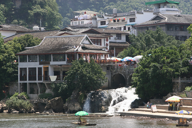 YANG SHAO---END OF TRIP ON RIVER LI
