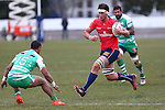 NELSON, NEW ZEALAND - August 12: Tasman Makos v Manawatu Preseason at  Trafalgar Park on August 12 2016 in Nelson, New Zealand. (Photo by: Evan Barnes Shuttersport Limited)