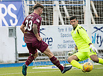 Queen of the South v St Johnstone&hellip;18.08.18&hellip;  Palmerston    BetFred Cup<br />Matty Kennedy is denied by Alan Martin<br />Picture by Graeme Hart. <br />Copyright Perthshire Picture Agency<br />Tel: 01738 623350  Mobile: 07990 594431