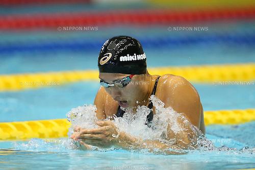 Satomi Suzuki, <br /> FEBRUARY 21, 2015 - Swimming : <br /> KONAMI OPEN 2015 <br /> Women's 200m Breaststroke Heat <br /> at Tatsumi International Swimming Pool, Tokyo, Japan. <br /> (Photo by YUTAKA/AFLO SPORT) [1040]