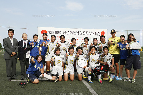 RKU RKU Rugby Ryugasaki GRACE GRACE,<br /> JULY 20, 2014 - Rugby : <br /> Women's Sevens Series 2014 Yokohama Victory ceremony <br /> at YCAC ground in Kanagawa, Japan. <br /> (Photo by Shingo Ito/AFLO SPORT) [1195]