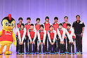 女子日本代表/Japan Women's team group (JPN), <br /> JULY 20, 2016 - Volleyball : <br /> Japan women's national volleyball team send-off party <br /> for the Rio 2016 Olympic Games in Tokyo, Japan. <br /> (Photo by AFLO SPORT)