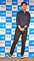"Kim Kyu-Jong of SS501 attends press conference for ""Draw the Line"" in Tokyo"