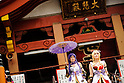 AUGUST 7, 2016 - Cosplayers pose for photographs in front of Osu Kannon temple during the World Cosplay Summit in Nagoya, Japan.  <br /> <br /> The week-long event attracts thousands of cosplayers from Japan and around the world. Cosplay, or costume play, involves participants dressing and acting as characters from TV, movies, comics, and video games. (Photo by Ben Weller/AFLO) (JAPAN) [UHU]