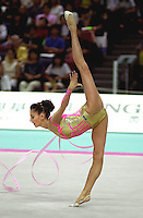 02 OCTOBER 1999 - OSAKA, JAPAN:  Elena Vitrichenko of Ukraine performs ball at the 1999 Rhythmic Gymnastics World Championships in Osaka, Japan.  Elena took 5th in the All-Around.