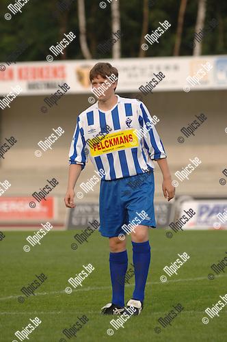 Mathias Van Remortel, KV Turnhout