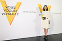 Japanese actress Yoshino Kimura poses for the cameras during the opening celebration for Louis Vuitton's ''Volez, Voguez, Voyagez'' exhibition on April 21, 2016, Tokyo, Japan. After a successful run in Paris, the luxury fashion brand now brings the instalment to Tokyo, which traces Louis Vuitton's history from 1854 to today. Some 1,000 objects, including rare trunks, photographs and handwritten client cards will be displayed. Japanese room will be set up specially for Japan, showcasing such rare items as makeup and tea ceremony trunks for kabuki actor Ebizo XI. The exhibition will be open to the public free of charge from April 23 to June 19. (Photo by Rodrigo Reyes Marin/AFLO)