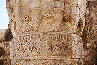 Close up of the richly decorated corner stoes of the  of Gök Medrese , Sivas, Turkey