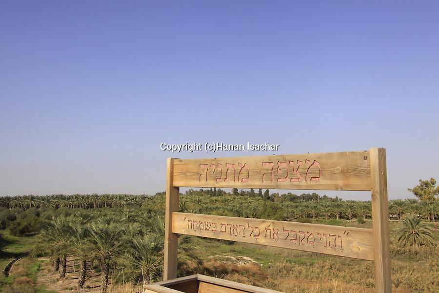Israel, Beth Shean Valley, Matanya Lookout on Tel Menorah in Kibbutz Tirat Zvi