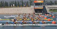 Beijing, CHINA,  Start of the JM4+, during the  2007. FISA Junior World Rowing Championships Shunyi Water Sports Complex. Wed. 08.08.2007  [Photo, Peter Spurrier/Intersport-images]..... , Rowing Course, Shun Yi Water Complex, Beijing, CHINA,
